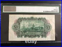 1 pound Ploughman Rep Ireland 5.12.35 Irland Eire Punt PMG 30 VF BoI 053959
