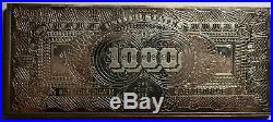 $1000 Silver Certificate currency style One Pound 16 Troy oz. 999 silver bar