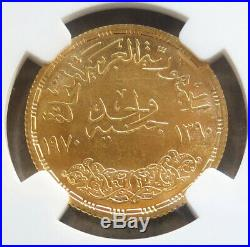 1390 Ah/ /1970 Gold Egypt One Pound Ngc Mint State 62