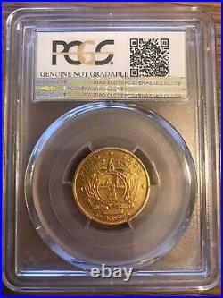 1893 ZAR South Africa 1 Pond (Pound) Gold PCGS XF extremely rare (Heins Z46)