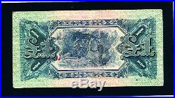 1918 Australian One Pound Cerutty / Collins Banknote F (Fine) 101 years old