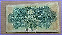1920 Egypt One 1 Pound Banknote P12 Stone Gate Rowlate Prefix V/4 048940