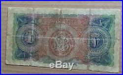 1924 Egypt One 1 Pound CAMEL Banknote P18 Hornsby Signature Prefix H/55 089540