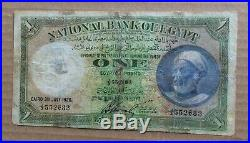 1926 Egypt One 1 Pound FALAH Banknote P20 Hornsby Signature Prefix J/3 552683
