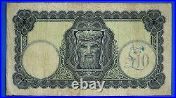 1943 Irish Ireland, Ten pound, Lady Lavery, £10 banknote, Code W 20647
