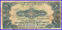 1948 Palestine One Pound Banknote The Anglo Palestine Bank Limited B 834114 Look