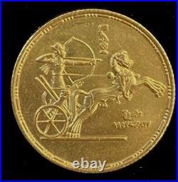 1955 Egypt 1 Pound Gold Coin! 8.5 gram
