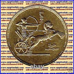 1955 Egypt Egipto Gold Coins Egypt National Day 1 Pound KM# 387