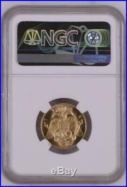 1966 Cyprus Makarios Gold One Pound, Sovereign, Ngc Pf67, Gem Proof, Beautiful