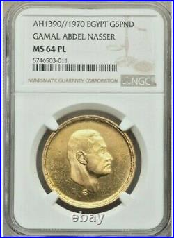 1970 Egypt, Nasser Gold 5 Pounds, Ngc Top Pop Ms64pl, Only One Graded Prooflike
