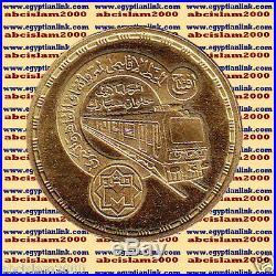 1987 Egypt Egipto Gold Coins Cairos regional Subway One Pound KM#673