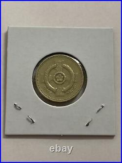 1996 Celtic Cross £1 One Pound Coin Mint Error Upside Down DECUS ET TUTAMEN C4