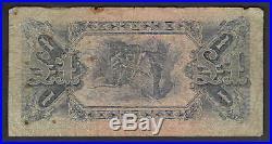 Australia R-18dF. (1913) Collins/Allen One Pound. 1st Suffix A. VG