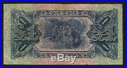 Australia R-18e. (1913) Collins/Allen One Pound. Prefix A, Suffix F. AVF-VF