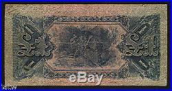 Australia R-18e. (1913) Collins/Allen One Pound. Prefix A, Suffix N. Fine+