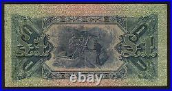 Australia R-21. (1918) Cerutty/Collins One Pound. B Prefix, G Suffix. AVF