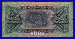 Australia R-21. 1918 Cerutty/Collins One Pound. B Prefix, P Suffix. GVF