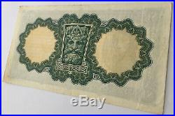 Currency Commission Irish Free State One Pound note 1935. Date 5.9.35. Nice VF