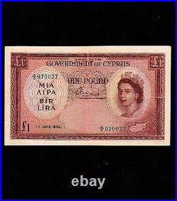 Cyprus 1 Pound 1955 P-35a VF+, 2 ph Queen Elizabeth