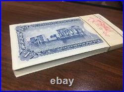EGYPT 50x1 POUND P-30 1960 TUTANKHAMEN UNC Egyptian MONEY AHLYBANK NOTE