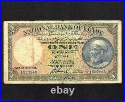 Egypt 1 Pound 1926 P-20 F Rare
