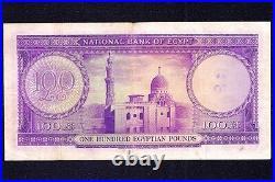 Egypt 100 Pounds 1948 P-27a (Prefix CD\1) (LOW SERIAL) aVF