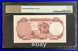 Egypt 1952-60, UNC Set Banknotes 10,5,1 Pounds and 50,25 Piasters PMG 67-66