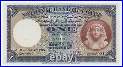 Egypt Egyptian 1 Pound 1945 P22c A UNC AU Tutankhamen Sphinx Rare Grade Nixon