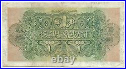 Egypt Egyptian Banknote 1 Pound 1914 P12a VF Stone Gate Rowlate First Year Rare