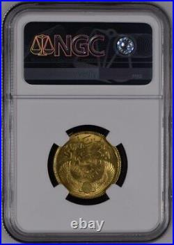 Egypt, Gold 1 Pound 1957 Revolution 5th Anniversary Ngc Ms 64, Rare Date