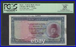 Egypt One Pound 1-7-1950 P24as Specimen Very Fine