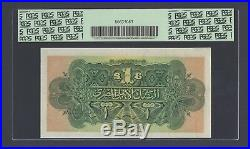 Egypt One Pound 10-3-1920 P12as Specimen Uncirculated