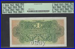 Egypt One Pound 25-6-1920 P12as Specimen Uncirculated