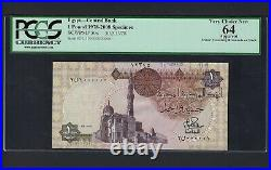 Egypt One Pound 30-5-1978 P50s Specimen Uncirculated