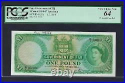 Fiji One Pound 1-7-1954 P53s Specimen Uncirculated