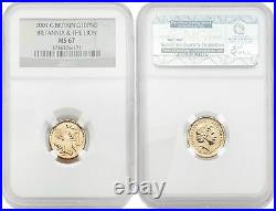 Great Britain Britannia 2001 (Una and the Lion) 10 Pounds 1/10 oz Gold NGC MS-67