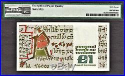Ireland One Pound 1982 SOLID Serial 666666 Pick-70c SUPERB GEM UNC PMG 67 EPQ