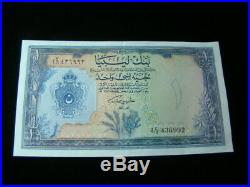 Libya 1963 One Pound Banknote About Uncirculated+ AH1382 Pick#25