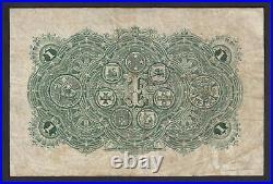 New Zealand PS-362b. Union Bank of Australia 1905 1 Pound. Wellington. Fine