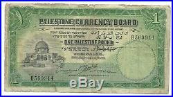 One Pound Palestine 1929 Pick P 7b 1 Palestine series B
