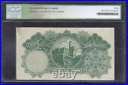 PALESTINE 1 POUND DATED 1939 P. 7b IN ICG HOLDER VF 30