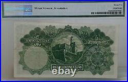 Palestine Currency Board, One Pound 1944 British Mandate, Rare