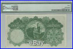 Palestine Currency Board, One Pound, Year 1939, PMG 40, British Mandate Banknote
