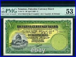 Palestine Currency BoardP-7c, 1 Pound, 1939 Israel PMG AU 53