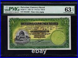 Palestine Currency BoardP-7c, 1 Pound, 1939 Israel PMG Ch. UNC 63 EPQ