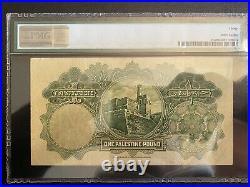 Palestine Israel 1 Pound 1939