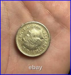 Rare 1 pound coin egyptian arch bridge 2006