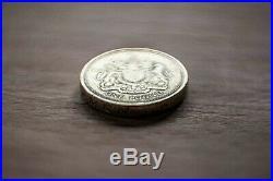Rare Elizabeth II one pound coin (DECUS ET TUTAMEN) 1993