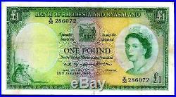 Rhodesia & Nyasaland. One Pound, X/36 286072, 29-1-1960. Fine