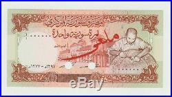 Syria One pound 1977 Specimen UNC